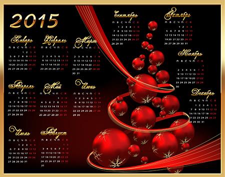 Категория.  PSD ИСХОДНИКИ.  Kалендарь на 2015 год - Новогодняя елка.  15.12.2014. Просмотров: 53 Добавил: Varenich...